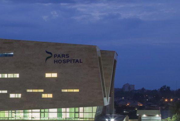 بیمارستان پارس رشت