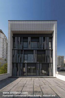 ساختمان اداری تجاری فرمانیه