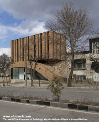 ساختمان ترمه