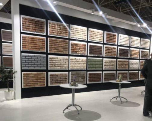 نوزدهمین نمایشگاه بین المللی صنعت ساختمان تهران